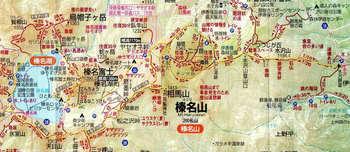 榛名五岳(地図).jpg