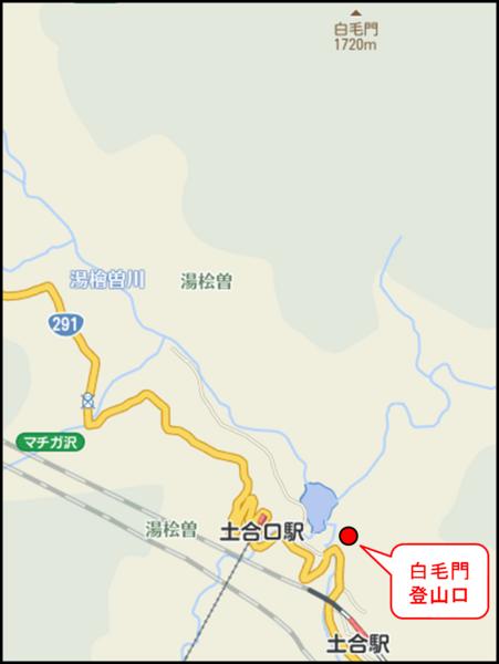 白毛門登山口.png