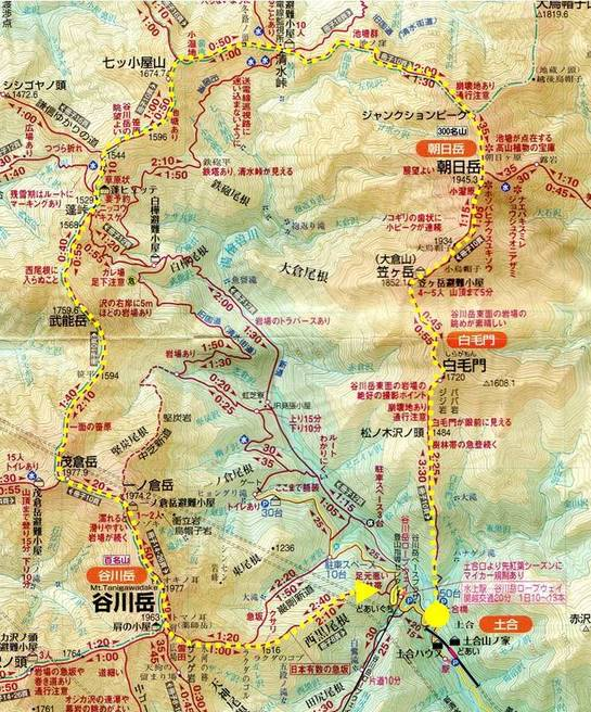 谷川馬蹄形(縦.jpg