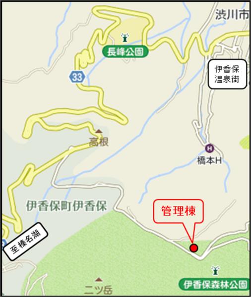 伊香保森林公園管理棟.png